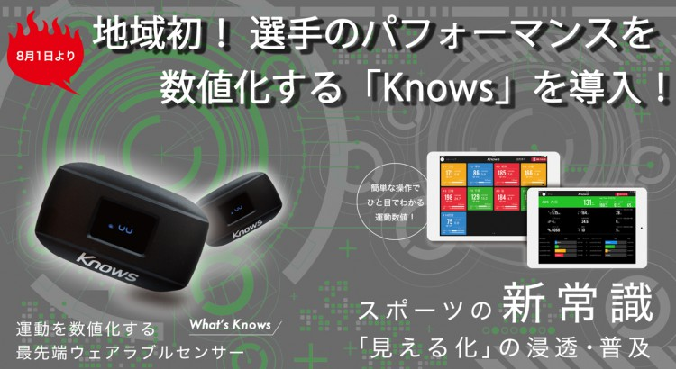 knowstop