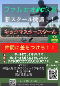 B064FF83-594D-42F9-810E-99F13DA90FB1